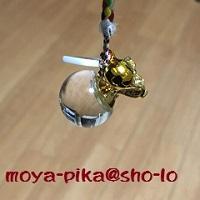 chiba-kemigawajinnja-omamori-4