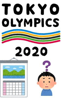 olympics-2020-tokyo-calender