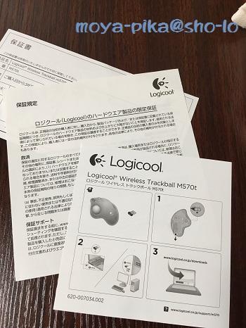 logicool-mouse-6