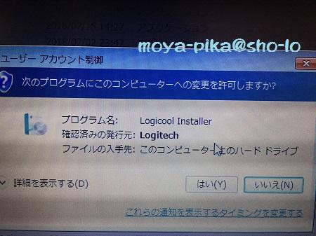 logicool-setpoint-2