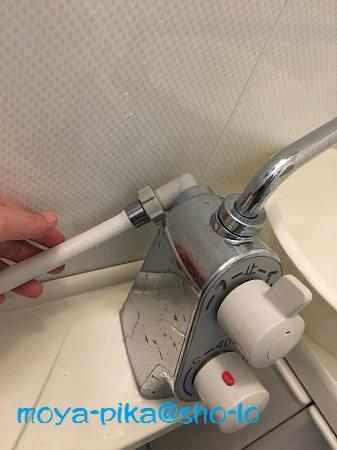 浴室の水道