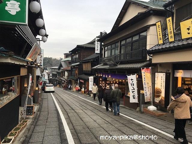 成田山参道1