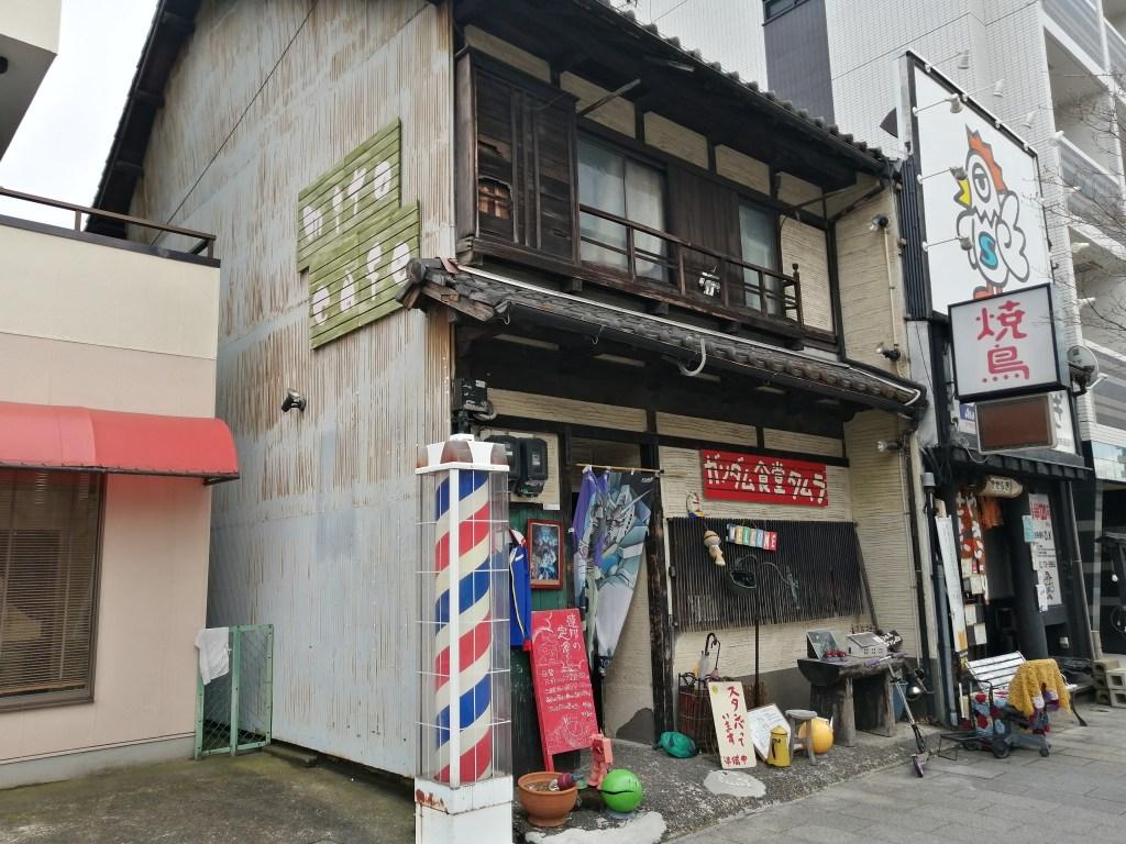 ガンダム食堂タムラ