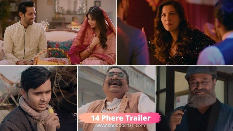 14 Phere Trailer