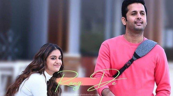 Rang De south indian movie hindi