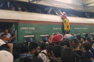 Eid-Train