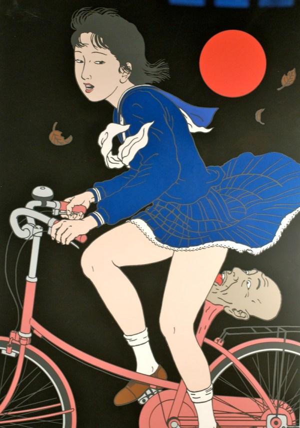 Saeki-Chimushi_1_Cover