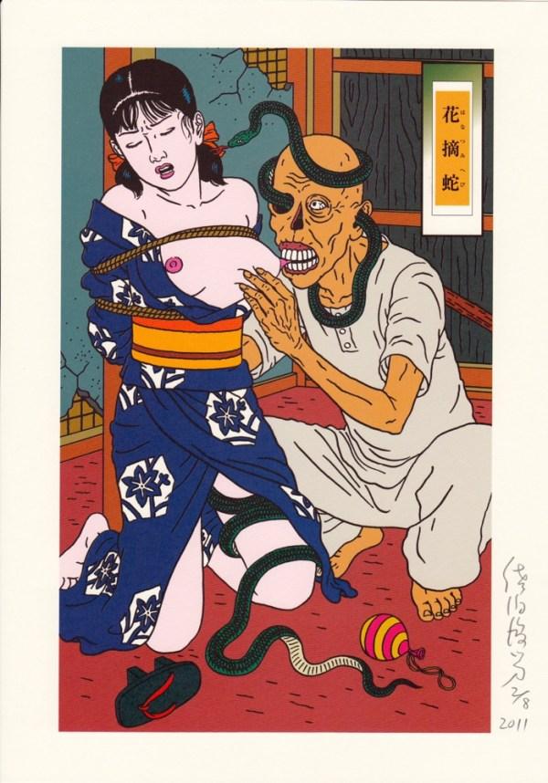 Saeki-Chimushi_prints_49