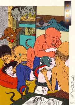 bisSaeki-Chimushi_2_3