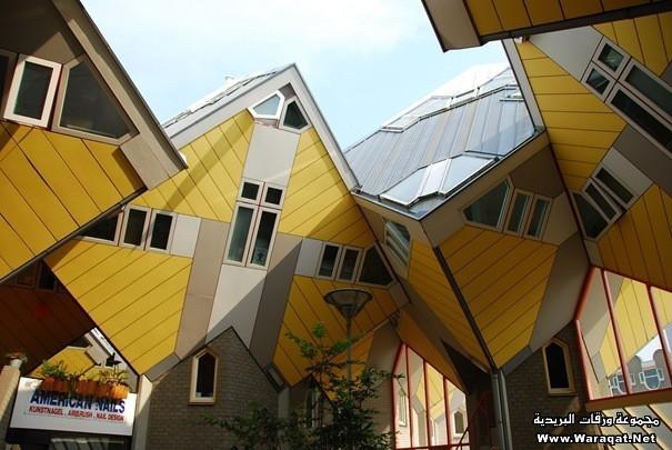 09-cubichouses
