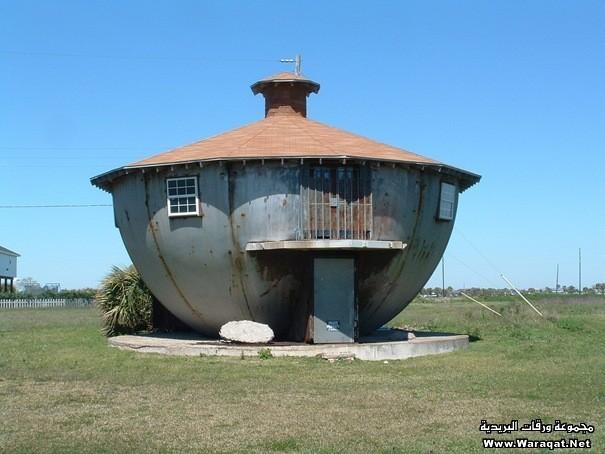14-kettlehouse