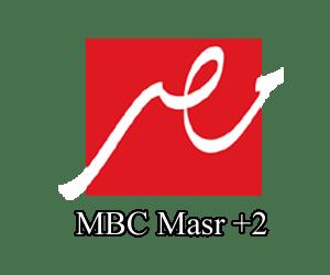 تردد قناة Mbc Masr 2 تردد قناة ام بي سي مصر بلاس 2 على