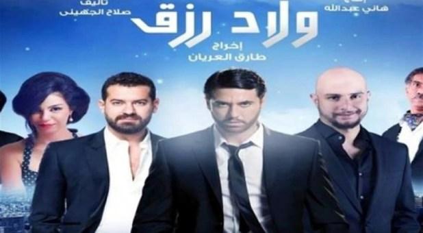 """فيلم """" أولاد رزق """" يتصدر إيرادات الأسبوع المنصرم بالسينما المصرية"""