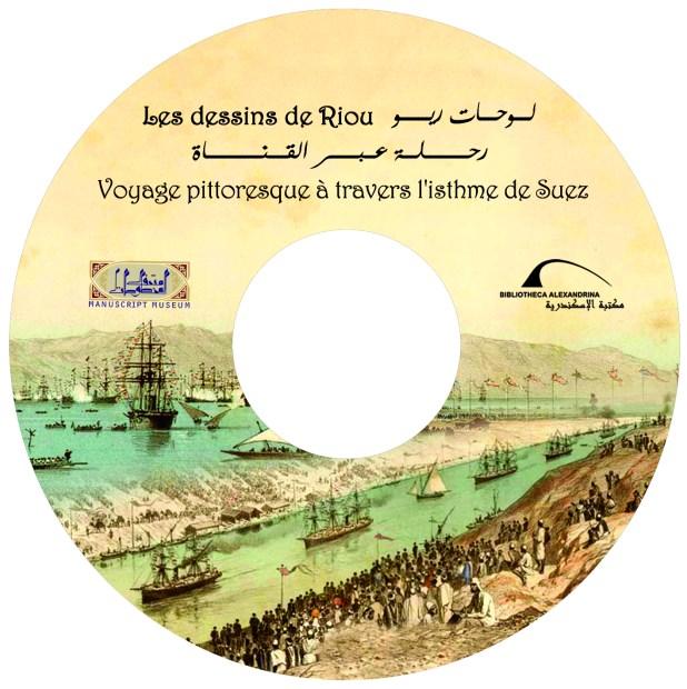 cover3 copy