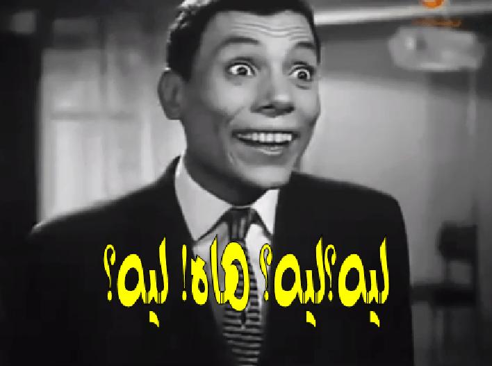 صور للكومنتات علي الفيس بوك للشباب والبنات شوف انا وياك