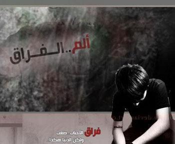 img 1387533462 945 صور دموع حزينة , صور حزن ودموع جميلة
