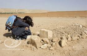 img 1387533462 948 صور دموع حزينة , صور حزن ودموع جميلة