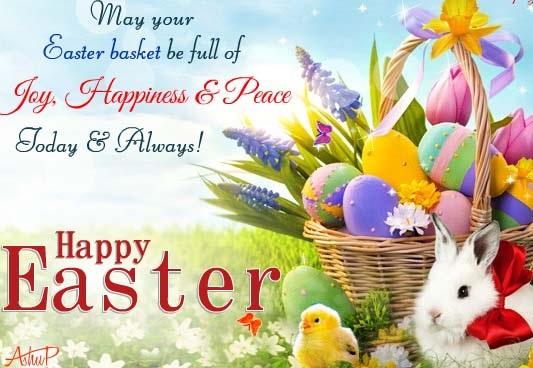 بطاقات تهنئة بمناسبة شم النسيم 2016 Happy Easter cards