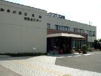 加古川西公民館