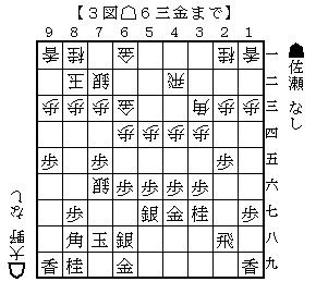 大野佐瀬2
