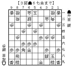 升田塚田9