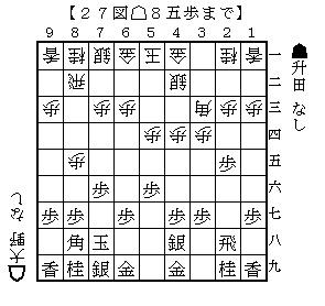 升田塚田17
