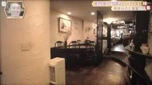 喫茶店のような食堂