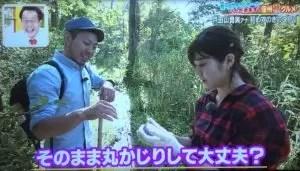 アケビをそのまま食べようとする戸田山貴美アナ