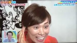 木梨憲武さんから激励に驚く小林知美さん