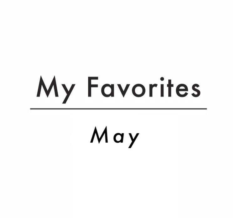 2018年5月のお気に入り