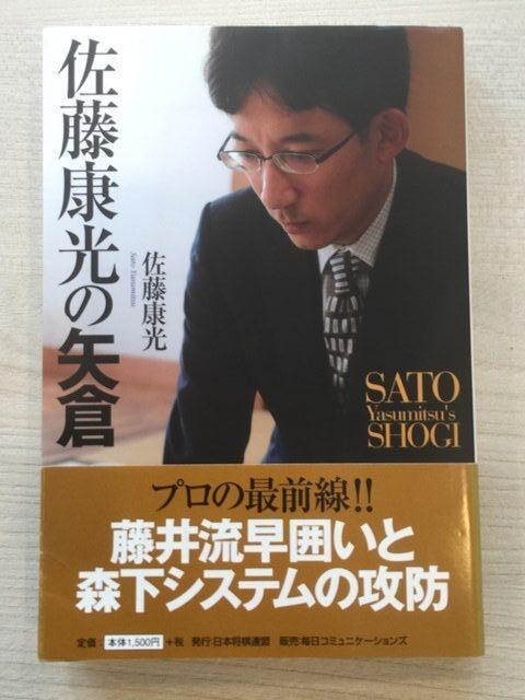 20160110_1
