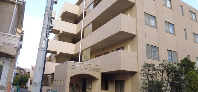 ロワジール湘南|藤沢市宮前の賃貸マンション