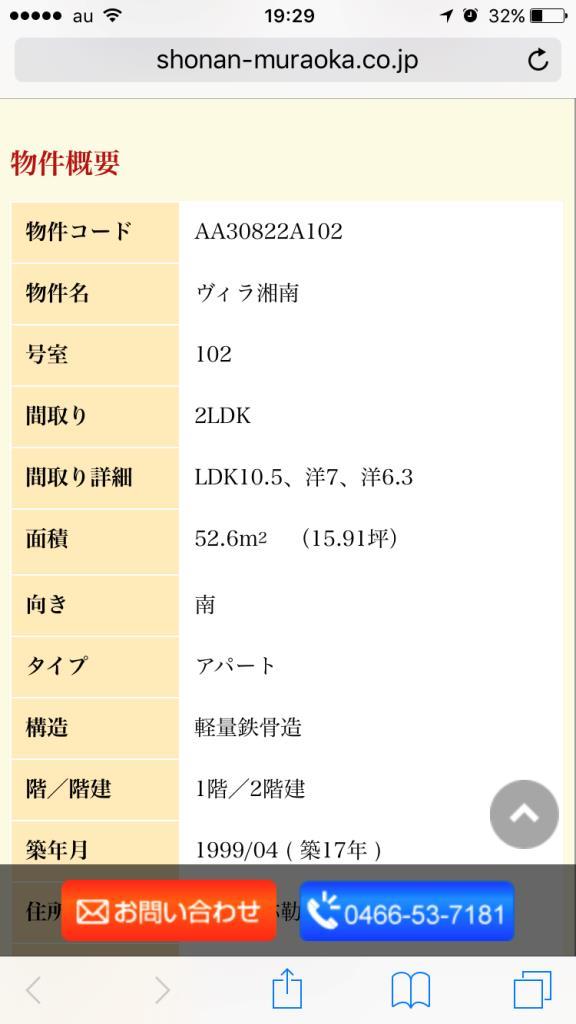 20161014_3