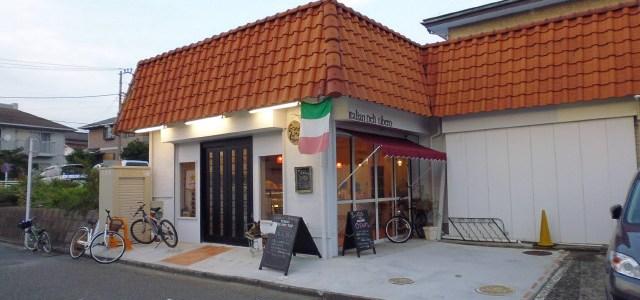 ナガイマート第一ビル|藤沢市弥勒寺3丁目の貸店舗・事務所