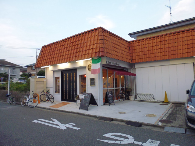 ナガイマート第一ビル|藤沢市弥勒寺3丁目の貸店舗・貸事務所