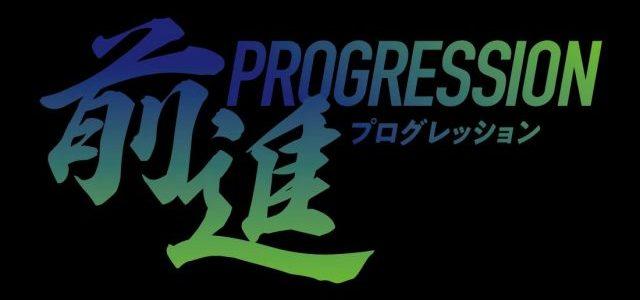 PROGRESSION -前進-
