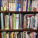 600冊の本を断捨離。本好きなあなたでもできる本を手放す方法