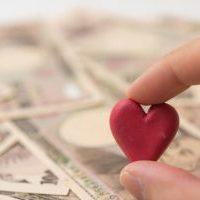 【50代、幸せになるお金の使い方〜「金は天下の回りもの!」】