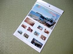 江ノ電グッズ:鉄道開業110周年・バス開業85周年記念切手シート