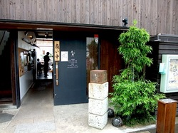 江ノ島小屋@片瀬:食べ方アレンジまかない丼&ホロホロ丼