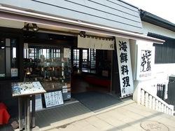 江之島亭@江ノ島:高台から海を見渡す生しらす&海鮮丼の人気店