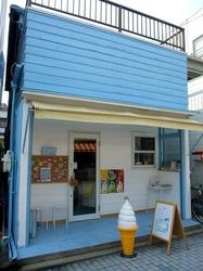 Quarter's(クォーターズ)@鵠沼海岸:20種類以上のソフトクリーム