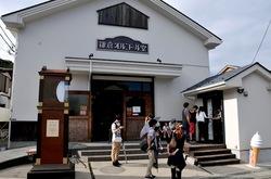 鎌倉オルゴール堂@長谷:併設の北海道生キャラメルソフトクリーム