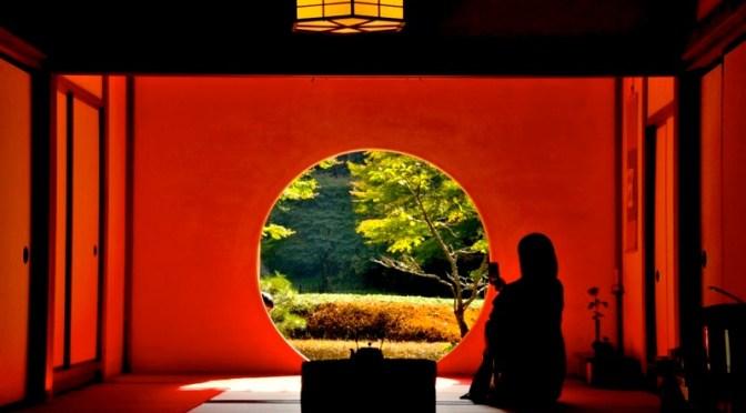 鎌倉紅葉チェック2016【北鎌倉】明月院・建長寺