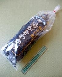 鎌倉特産湯がきわかめ(ワカメ)