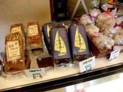 江ノ島片瀬海岸のケーキ&洋菓子おかしの家チロルの焼き菓子
