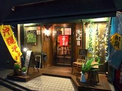 藤沢本町の創作沖縄料理「島結」の外観