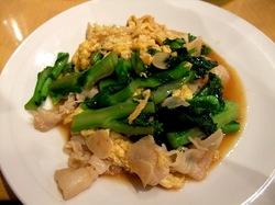 藤沢駅南口の台湾料理湘南火鍋房の豚肉と玉子と青菜炒め