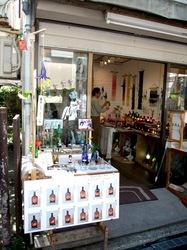 鎌倉小町通りのびんアート鎌倉でいちりん差しガラス細工