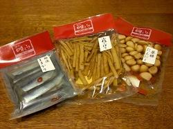鎌倉小町通りのお土産漬け物専門店味くら(みくら)のごぼうやにんにく